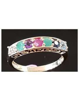 "9ct Gold ""Dearest"" Ring with 7 coloured gems"